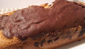Savane cacao vanille
