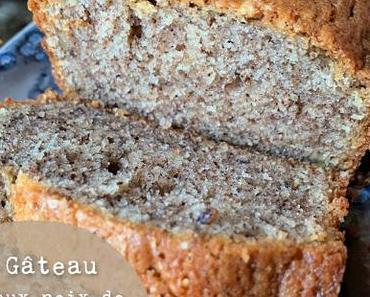 Le gâteau  aux noix de pécan